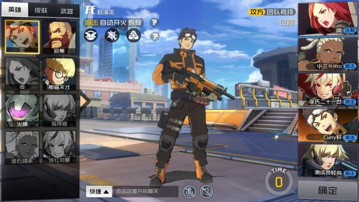"Ace-Force-Pic-1 Existe um ""Overwatch para Android"" da Tencent em testes na China"