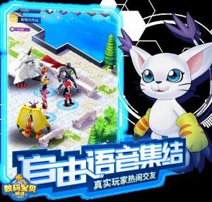 Digimon-Encounter-image-3-300x286 Digimon-Encounter-image-3