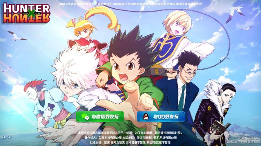 Hunter X Hunter Anime Ganha Novo Jogo No Android Mobile Gamer Tudo Sobre Jogos De Celular