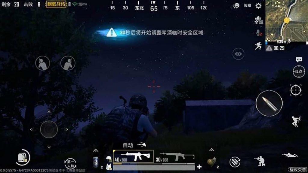 PUBG-Mobile-night-1024x576 PUBG Mobile: as novidades da atualização 0.9.5 (Lightspeed)