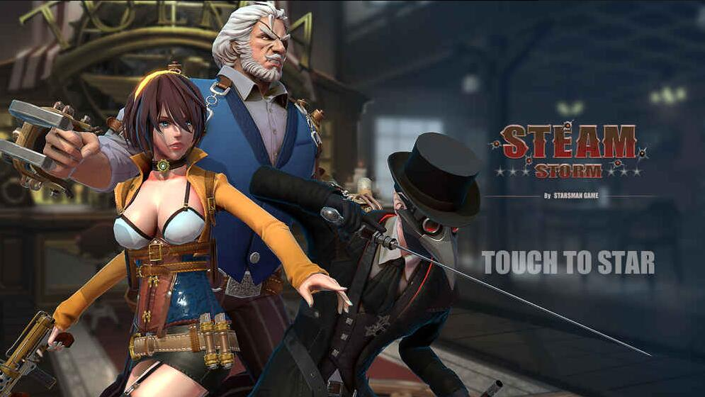 "Steam-Storm-CBT Steam Storm: Novo jogo 5v5 para Android com visual ""Steam Punk"""