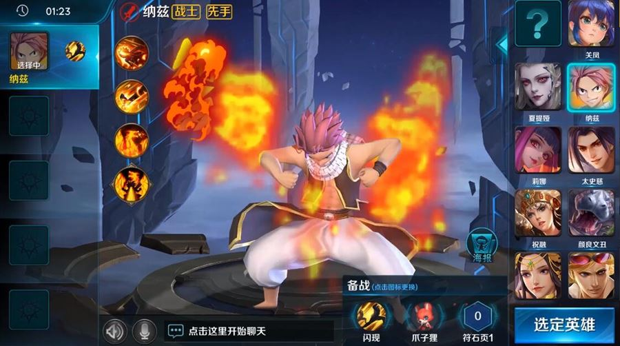Xiaomi-Super-God-X-Fairy-Tail-1 Xiaomi Super God: MOBA com personagens de Fairy Tail