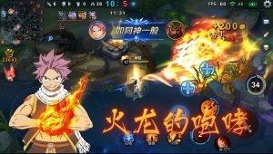 Xiaomi-Super-God-X-Fairy-Tail-3-300x170 Xiaomi-Super-God-X-Fairy-Tail-3