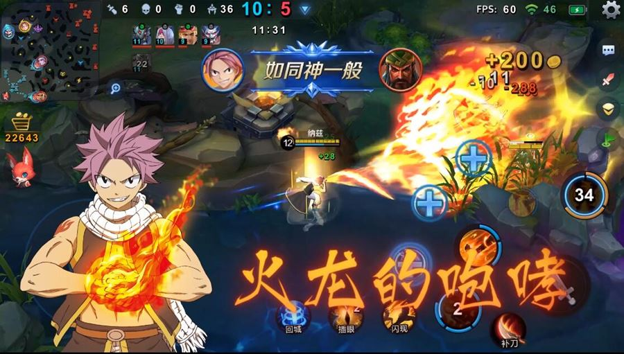 Xiaomi Super God: MOBA com personagens de Fairy Tail