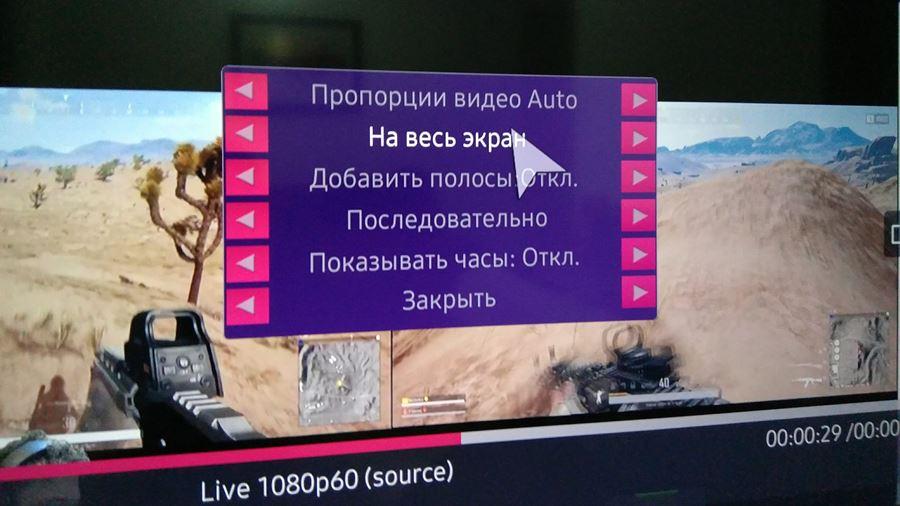 como-assistir-twitch-em-qualquer-smart-tv-10 Como Assistir a Twitch em Qualquer Smart TV (Samsung, LG e outras)