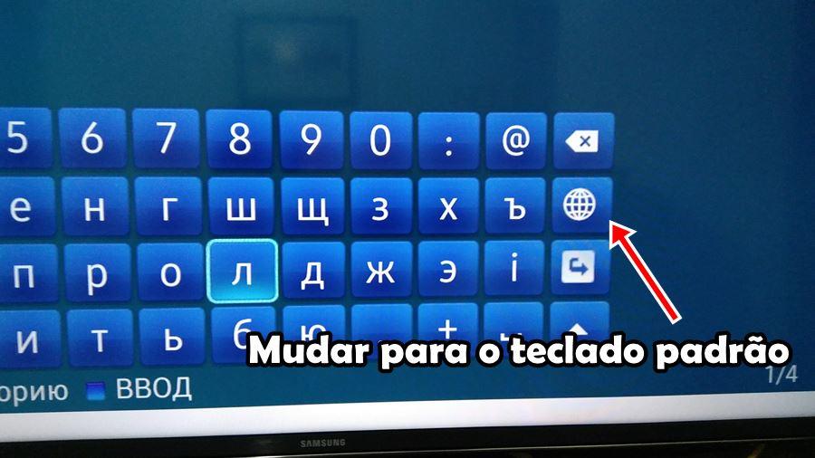 como-assistir-twitch-em-qualquer-smart-tv-12 Como Assistir a Twitch em Qualquer Smart TV (Samsung, LG e outras)