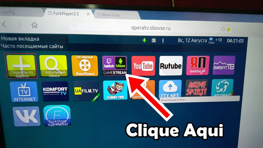 como-assistir-twitch-em-qualquer-smart-tv-2 Como Assistir a Twitch em Qualquer Smart TV (Samsung, LG e outras)