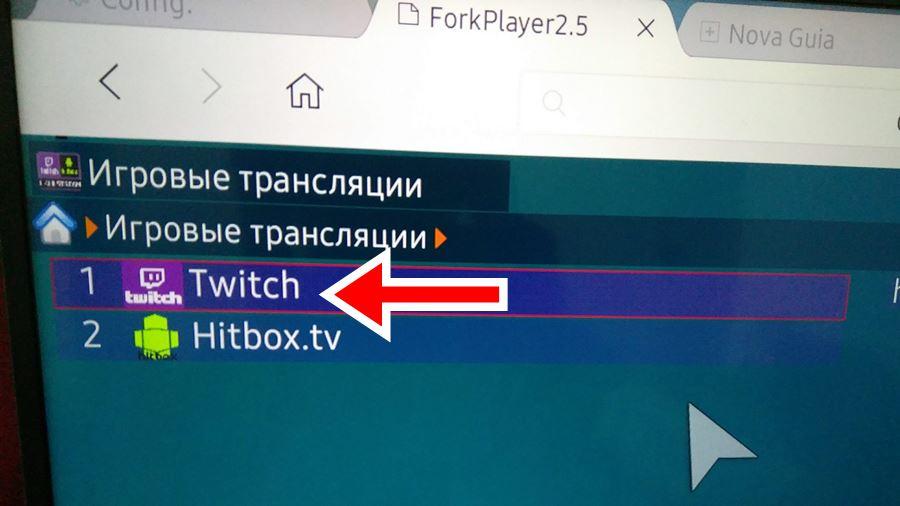 como-assistir-twitch-em-qualquer-smart-tv-3 Como Assistir a Twitch em Qualquer Smart TV (Samsung, LG e outras)