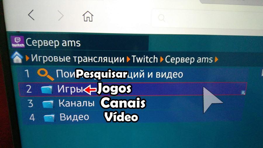 como-assistir-twitch-em-qualquer-smart-tv-5 Como Assistir a Twitch em Qualquer Smart TV (Samsung, LG e outras)