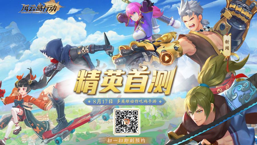 operation-storm-island-android-lancamento Operation Storm Island é o novo Battle Royale da NetEase Games