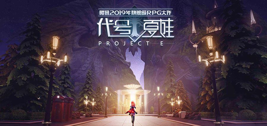 """project-e-tencent-games Novas imagens de """"Project E"""", novo game da Tencent para 2019"""