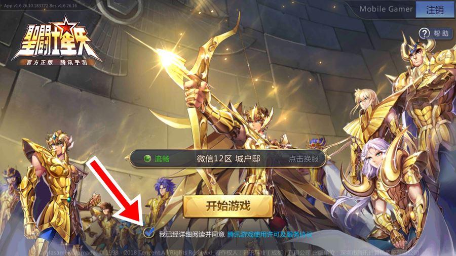 saint-seiya-mobile-como-jogar-android-3 Saint Seiya Mobile é o melhor jogo de Cavaleiros do Zodíaco para Android
