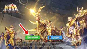 saint-seiya-mobile-como-jogar-android-300x169 saint-seiya-mobile-como-jogar-android