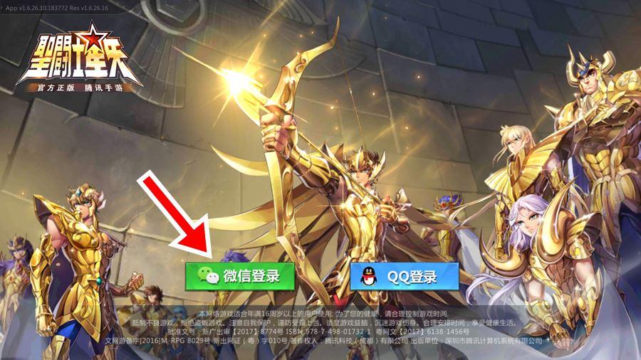 saint-seiya-mobile-como-jogar-android Saint Seiya Mobile é o melhor jogo de Cavaleiros do Zodíaco para Android