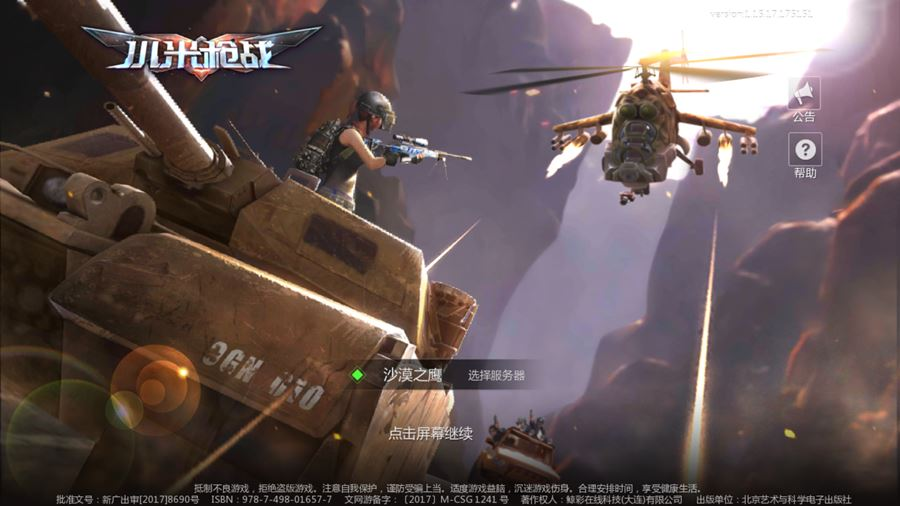 "the-last-survivor-android-jogo-estilo-battlefield-4-1 The Last Survivor: jogo para Android atualiza modo ""Battlefield 4"""