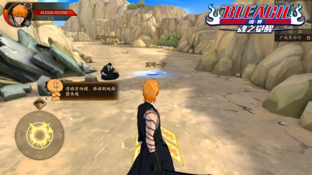 Bleach-Realm-Awakening-of-the-Soul-apk-android-1024x576 Bleach ganha novo MMORPG em pleno 2018 (Android APK)