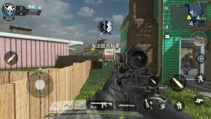 Call-of-Duty-Black-Ops-4-Mobile-3-300x169 Call-of-Duty-Black-Ops-4-Mobile-3