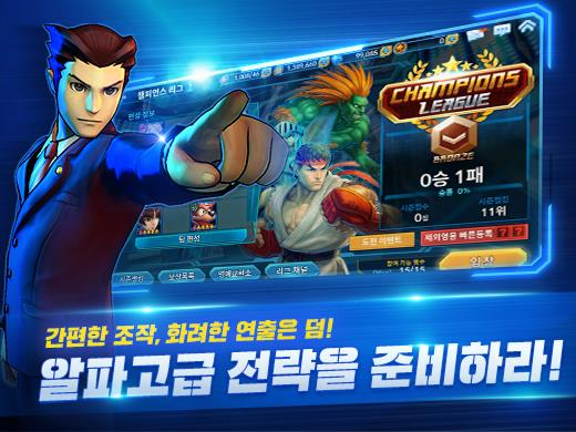 Capcom-Super-League-Online-Pic-2 Capcom e Kakao anunciam Super League Online para Android e iOS
