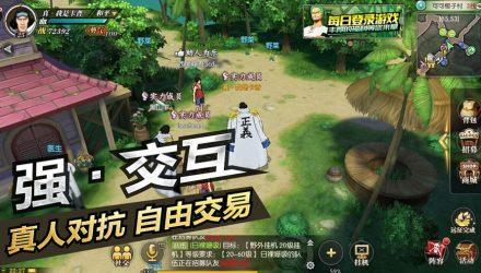 One-Piece-Burning-Will-CBT3-Pic-3-440x250 Mobile Gamer | Tudo sobre Jogos de Celular