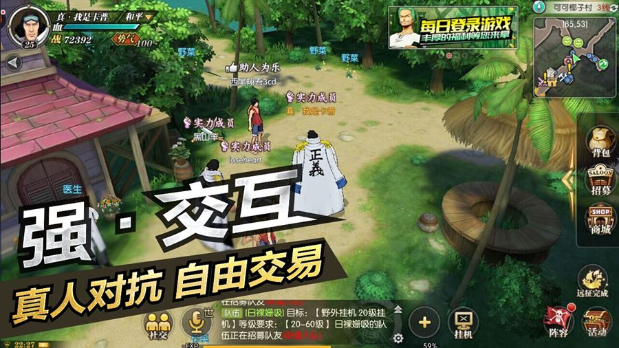 One-Piece-Burning-Will-CBT3-Pic-3 One Piece Burning Will: MMO 3D do anime chega ao Android (APK)