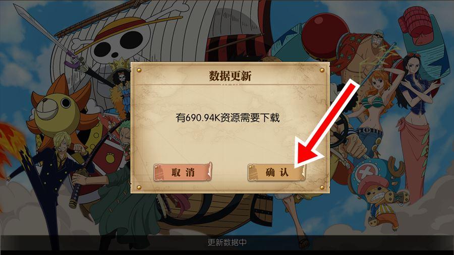 One-Piece-Burning-Will-como-jogar-android-apk-2 One Piece Burning Will: MMO 3D do anime chega ao Android (APK)