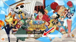 One-Piece-Burning-Will-como-jogar-android-apk-3-300x169 One-Piece-Burning-Will-como-jogar-android-apk-3