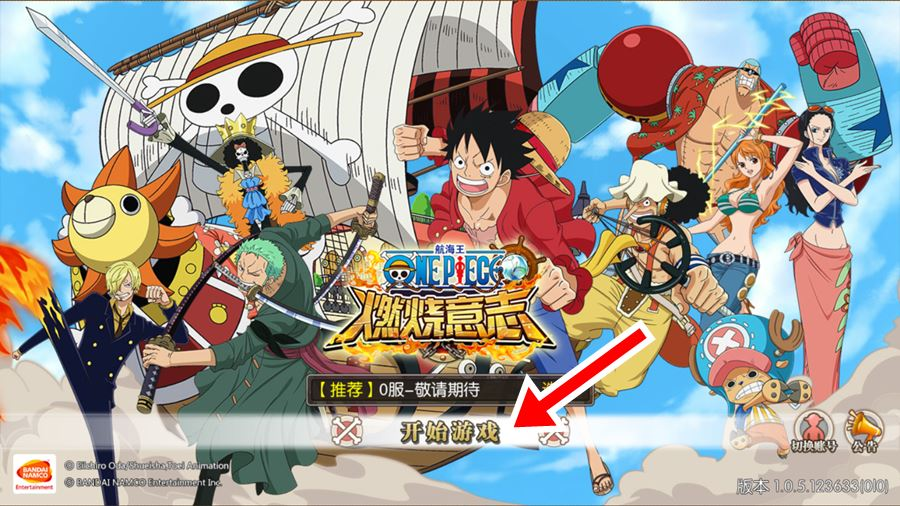 One-Piece-Burning-Will-como-jogar-android-apk-3 One Piece Burning Will: MMO 3D do anime chega ao Android (APK)