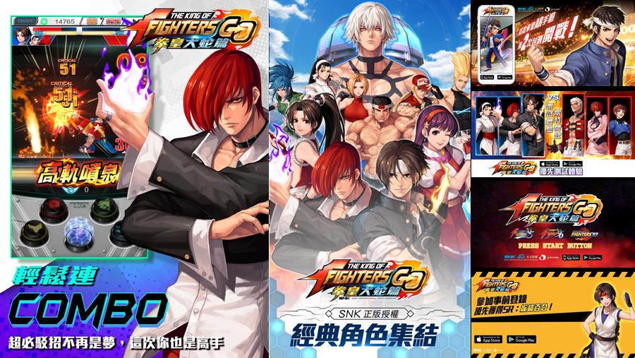 The-King-of-Fighters-GO-images Começou o segundo beta de The King of Fighters GO (Android e iOS)
