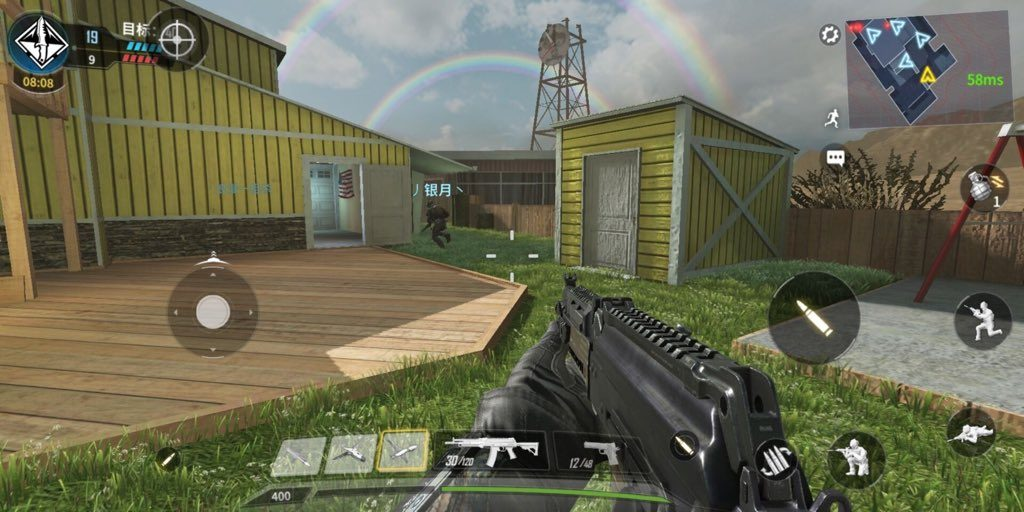 call-of-duty-mobile-china-1-1024x512 Call of Duty Black Ops 4 Mobile? primeiras imagens (Android e iOS)