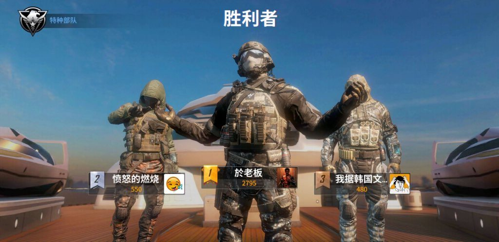 call-of-duty-mobile-china-4-1024x498 Call of Duty Black Ops 4 Mobile? primeiras imagens (Android e iOS)