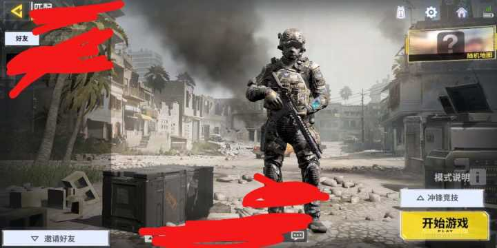 call-of-duty-mobile-china-5 Call of Duty Black Ops 4 Mobile? primeiras imagens (Android e iOS)