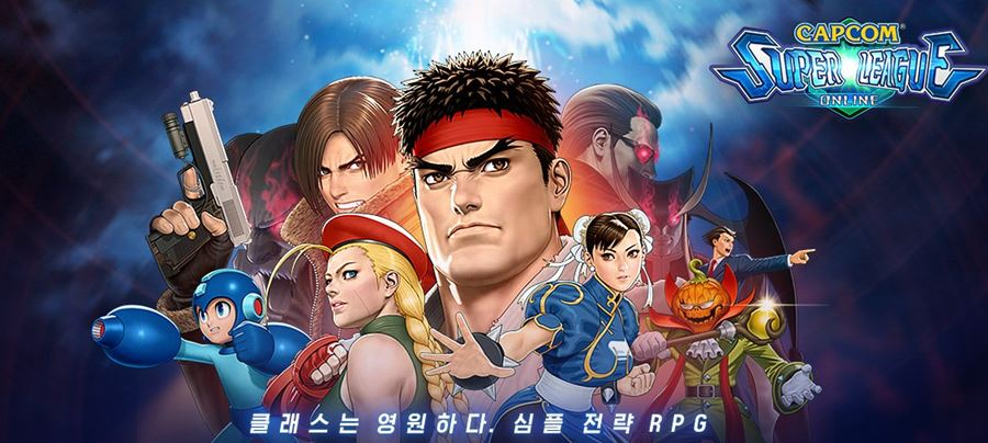 capcom-super-league-online-android-iphone Capcom e Kakao anunciam Super League Online para Android e iOS