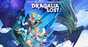 dragalia-lost-android-iphone-nintendo-300x160 dragalia-lost-android-iphone-nintendo