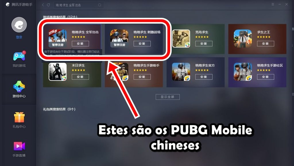 emulador-tencent-gaming-buddy-pubg-mobile-chineses-1024x577 Emulador da Tencent: como instalar PUBG Mobile (Timi e Lightspeed chinês)