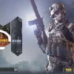 call-of-duty-mobile-timi-tencent-1-150x150 Call of Duty Mobile: novas imagens do jogo da Tencent / Timi