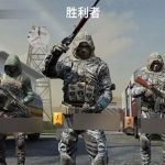 call-of-duty-mobile-timi-tencent-6-150x150 Call of Duty Mobile: novas imagens do jogo da Tencent / Timi