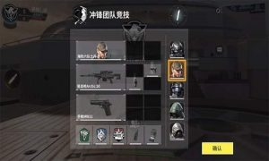 call-of-duty-mobile-timi-tencent-8-300x180 call-of-duty-mobile-timi-tencent-8