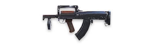 GROZA-free-fire Fire Fire Armas: Os Melhores Rifles de Assalto (assault rifles - AR)