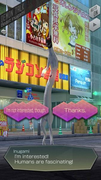 ShinMegamiDx2-iOS-DemonNegotiation02 3 razões para jogar Shin Megami Tensei: Liberation Dx2