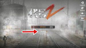 code-z-como-jogar-apk-3-300x169 code-z-como-jogar-apk-3