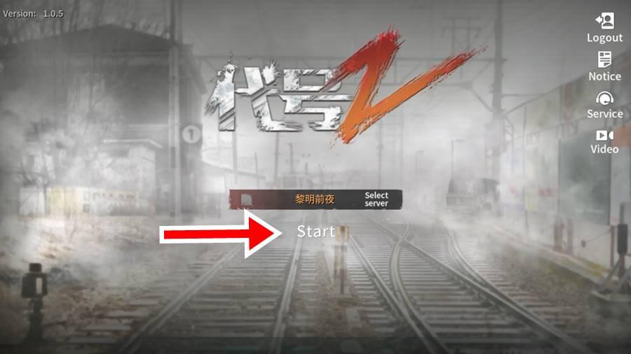 code-z-como-jogar-apk-3 CODE Z: Como Baixar e Jogar sem precisar se cadastrar (APK)