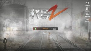 code-z-como-jogar-apk-5-300x169 code-z-como-jogar-apk-5