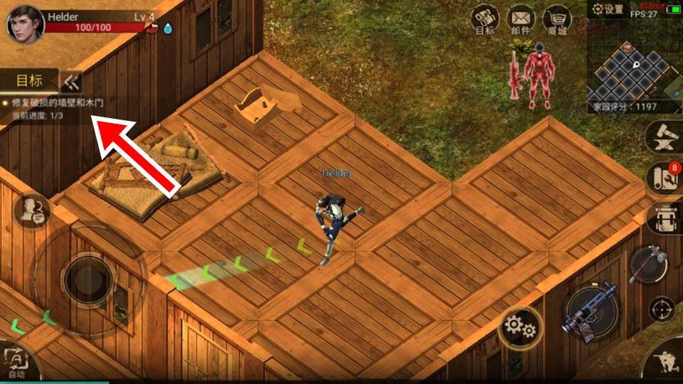 """fall-world-android-como-jogar Fall World: Como Baixar e Jogar o """"clone"""" de Durango (APK)"""