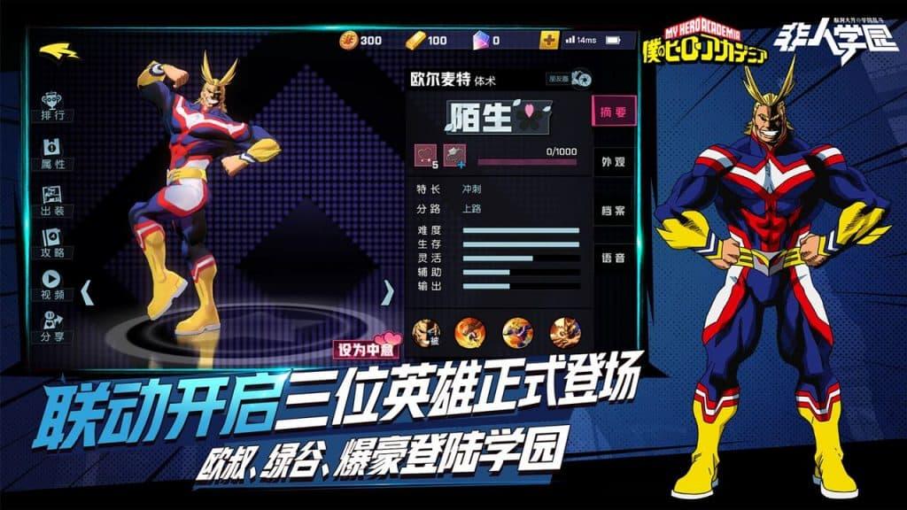 my-hero-academia-android-jogo-apk-1-1024x576 My Hero Academia (APK): jogo para Android tem personagens do anime