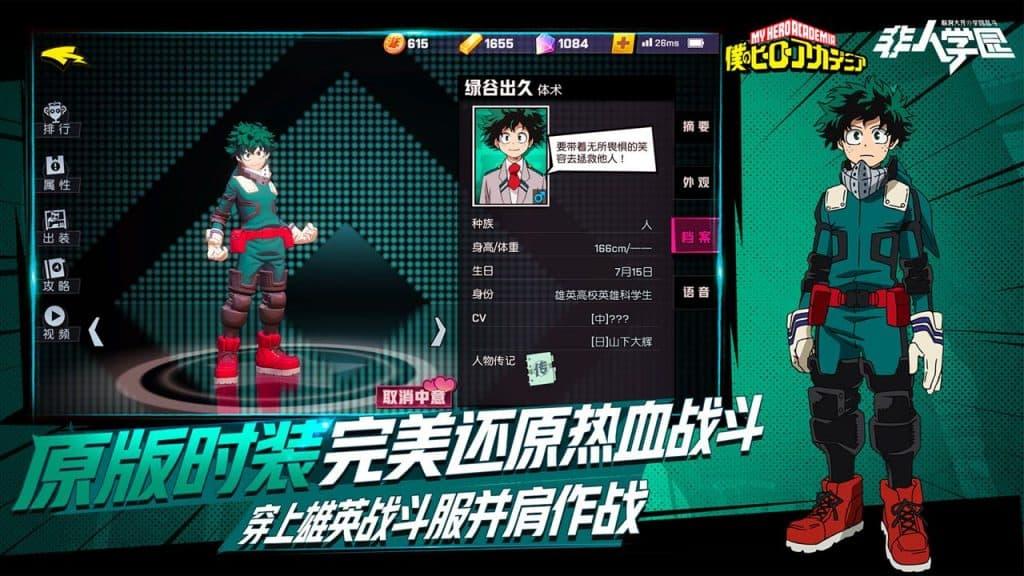 my-hero-academia-android-jogo-apk-3-1024x576 My Hero Academia (APK): jogo para Android tem personagens do anime