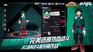 my-hero-academia-android-jogo-apk-3-300x169 my-hero-academia-android-jogo-apk-3