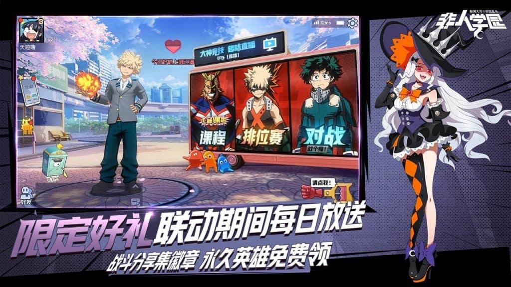 my-hero-academia-android-jogo-apk-4-1024x576 My Hero Academia (APK): jogo para Android tem personagens do anime
