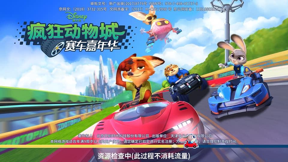 zootopia-kart-jogo-chines-android-1 Zootopia: Jogo APK para Android traz personagens do filme
