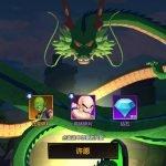 dragonball-awakening-apk-10-150x150 Dragon Ball Awakening: Jogo para Android (APK) Abre Novo Teste