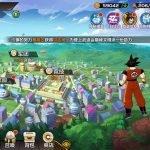 dragonball-awakening-apk-11-150x150 Dragon Ball Awakening: Jogo para Android (APK) Abre Novo Teste